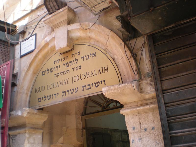 Israel 014.JPG