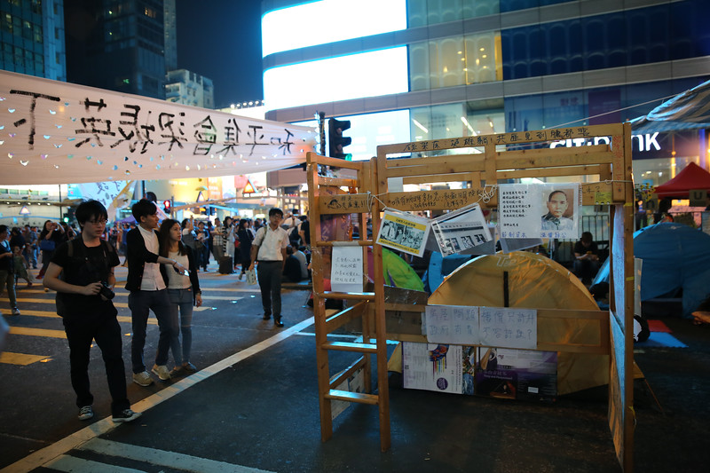Umbrella Movement 508.jpg