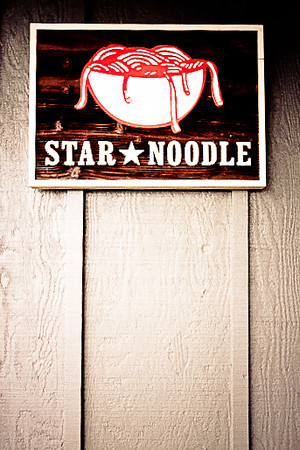 star noodle sign.jpg