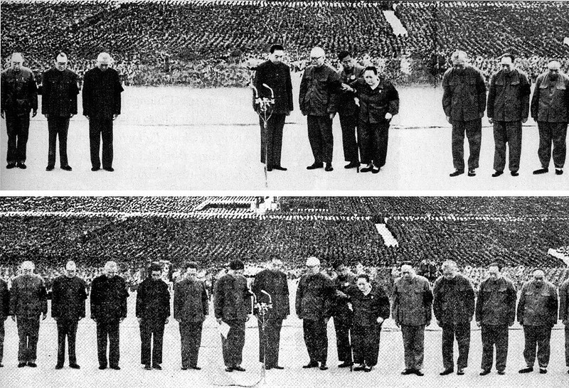 """. September 1976:  The so called \""""Gang of Four\"""" were removed from this original photograph of a memorial ceremony for Mao Tse-Tung held at Tiananmen Square.  SOURCE: http://www.cs.dartmouth.edu/farid/research/digitaltampering/"""