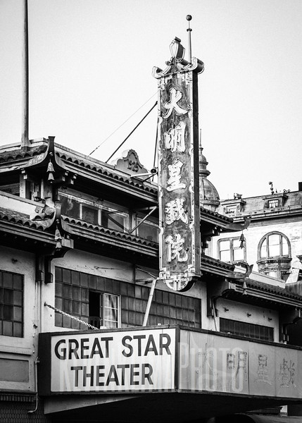 Great Star Theater - Chinatown