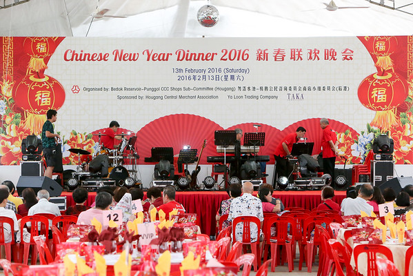 021316  BRP Chinese New Year Dinner  2016