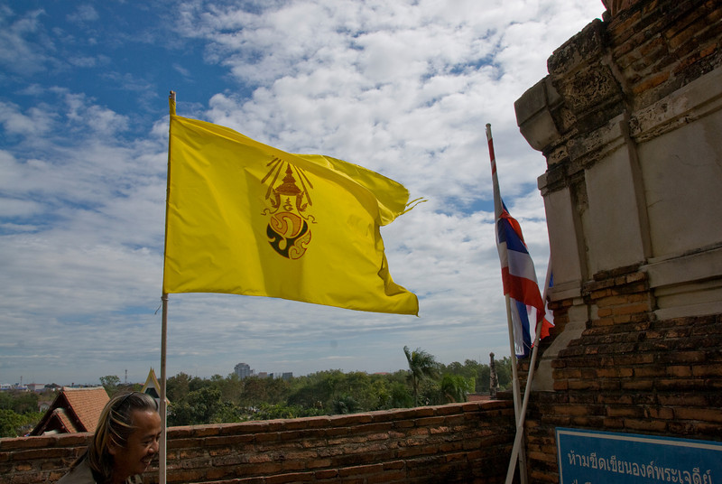 Royal Flag - Ayutthaya, Thailand.jpg