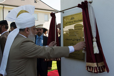 Inauguration of Al Mahdi Mosque, Munich June 9, 2014