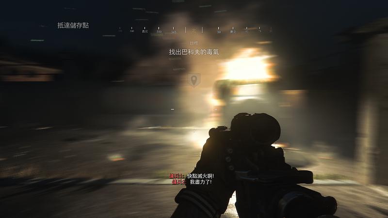 Call of Duty®_ Modern Warfare®_20191026193416.png