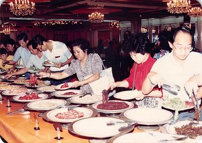 1980s Staff Lunch