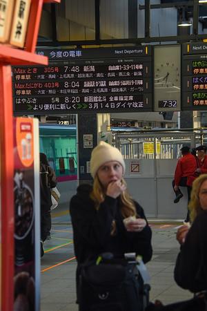 Japan Nozawa Onsen