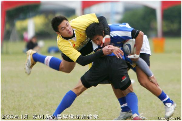 社會組國訓中心vs台北體院(Amateur Group)