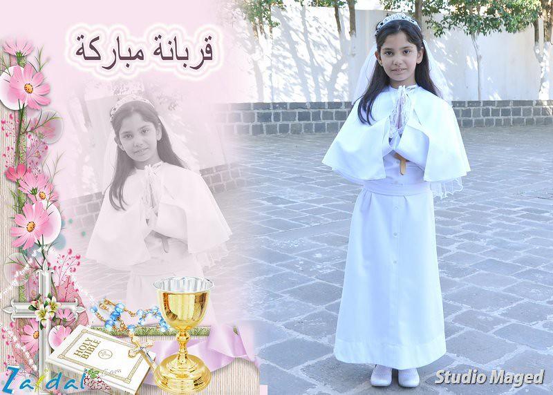 first_communion_seriac_2012_001.jpg