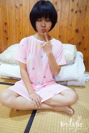 Bratiful Pyjama