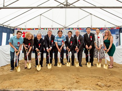Vision 2020 Project Ground Breaking Ceremony