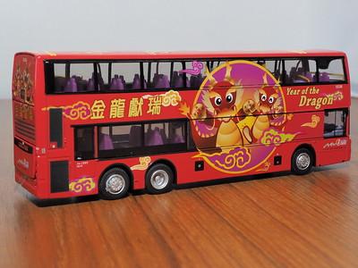 80M 80813 NWFB Enviro 500 'Year of the Dragon 2012'