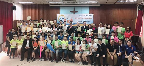 20190713-14 - 34th 5 Star Training Camp