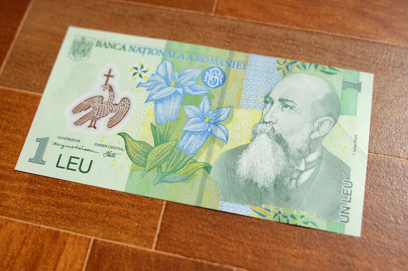 03/13/2012 - 1 Romanian Leu = 0.2993 US dollars