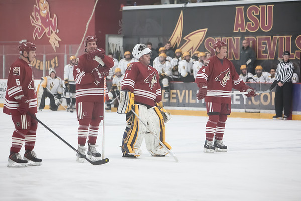 ASU vs Coyotes Alumni