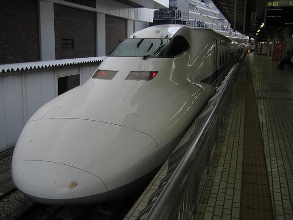 Japan : Details
