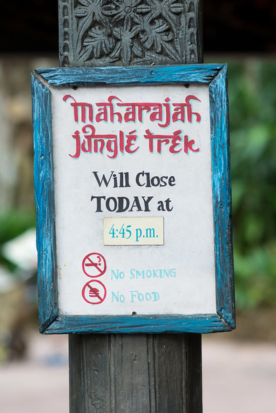 Maharajah Jungle Trek Sign - Animal Kingdom Walt Disney World