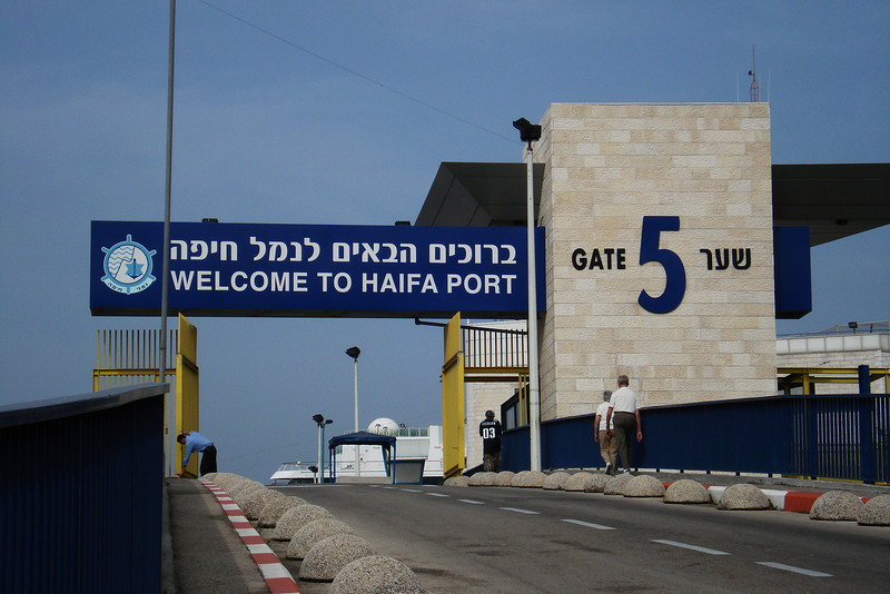 H-Entrance to the Port.jpg