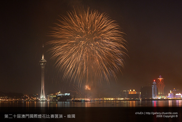 Macau International Fireworks Display Contest (Germany  Korea  Japan  UK  Australia  China)