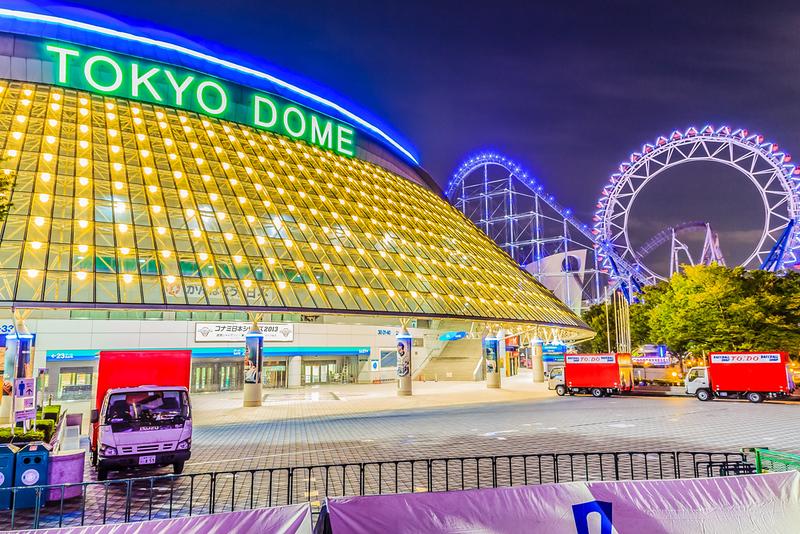 Tokyo Dome. Editorial credit: Christopher PB / Shutterstock.com