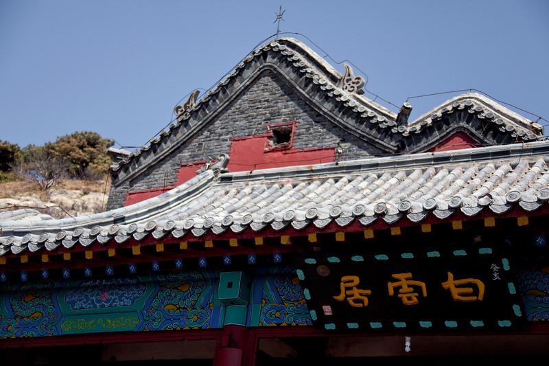 2011 山東省, 清島市 ShanDong Province, TsingTao City (70 of 118).jpg