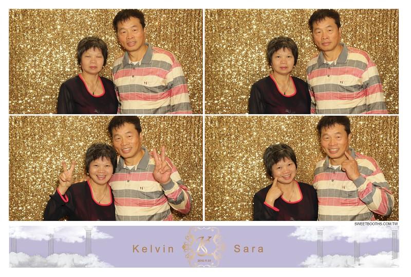 Kelvin.Sara_2015.11 (29).jpg