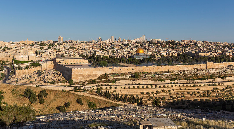 Portion of Jerusalem and the Kidron Valley