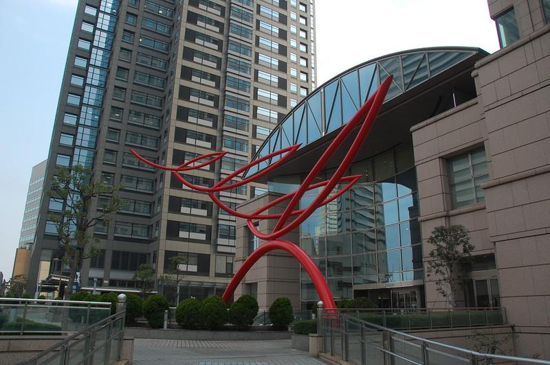 05-Japan2011_0327.JPG