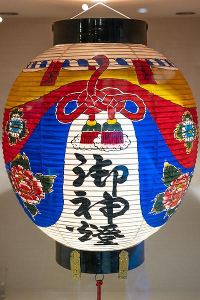 Kanazawa12082018_77.jpg