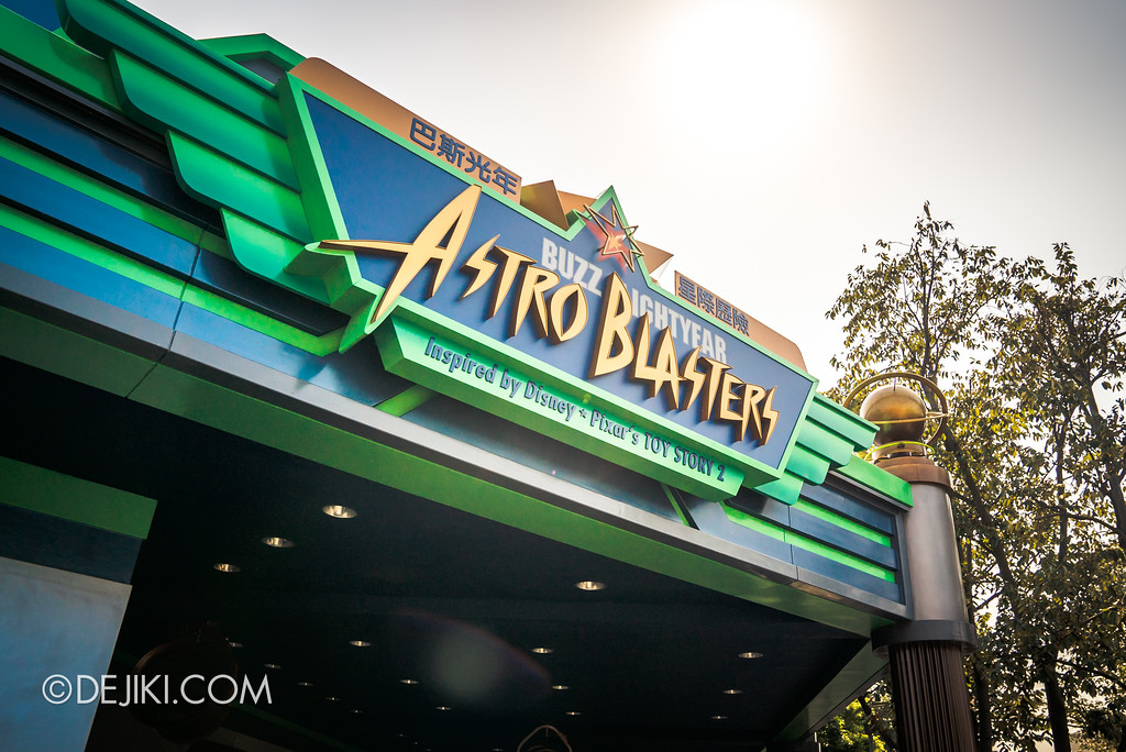 Hong Kong Disneyland Buzz Lightyear Astro Blasters Last Mission - Ride Entrance