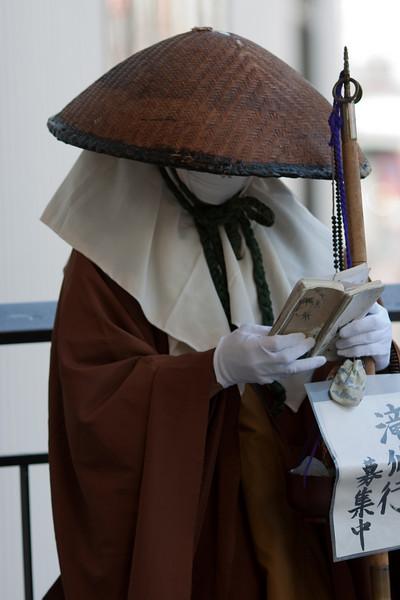 Japan 2009 Temple Visits