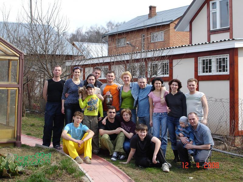 2008-04-12 ДР Борисенко Володи на даче 36.JPG