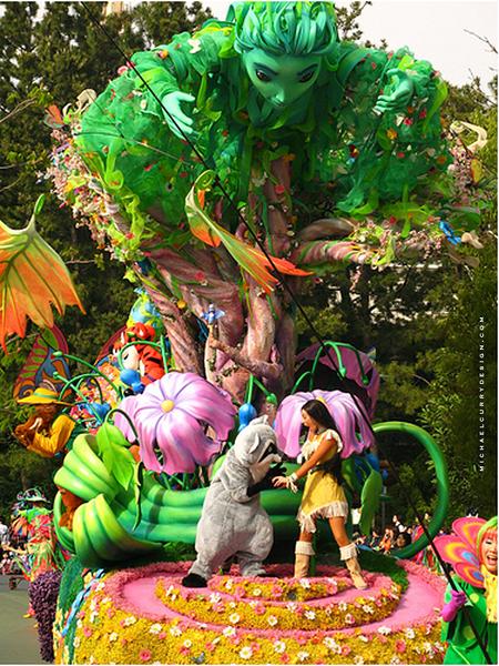 Disney Spring Sprite.png