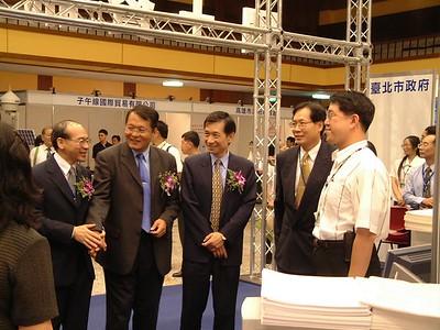 20021011 國土資訊系統成果展示研討會