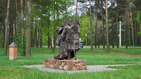 2017-05-10 Солигорск