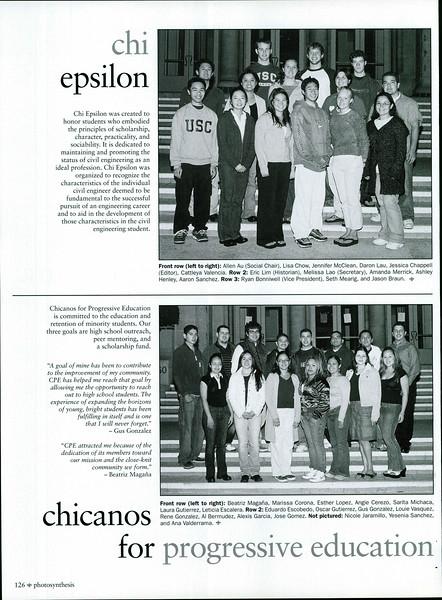 El Rodeo (2004)