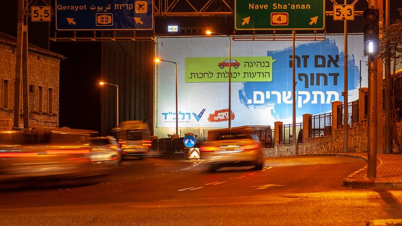 11-04-18 Huge RALBAD Haifa Big (27 of 106).jpg