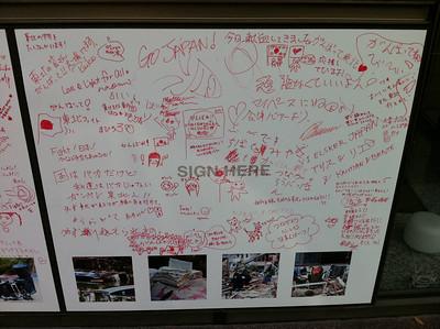 Event 2011 Tohoku Support Signatures