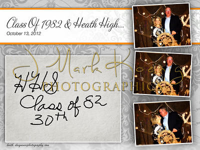Heath Class of 82 Reunion