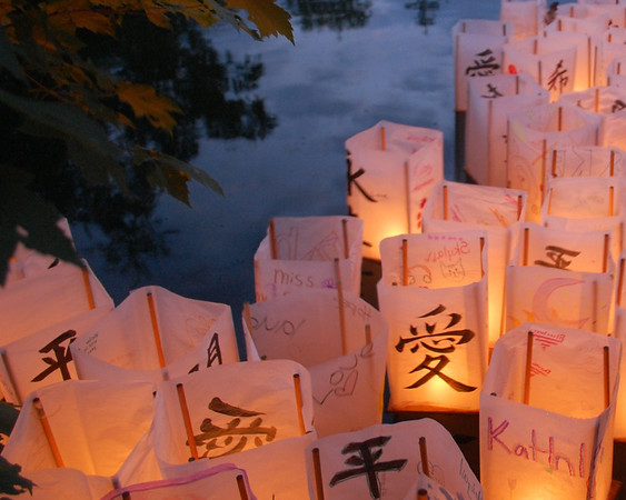 Forest Hills Cemetery - Lantern Festival 7-14-11