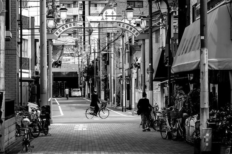 2019-09-14 Tokyo on Saturday-264.jpg