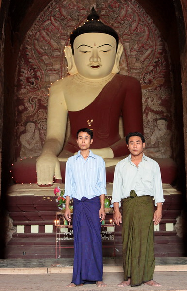 Bagan: Out & About