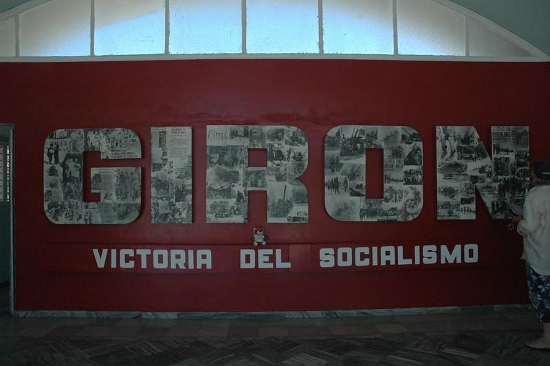 Giron Museum (Bay of Pigs) - Leslie Rowley