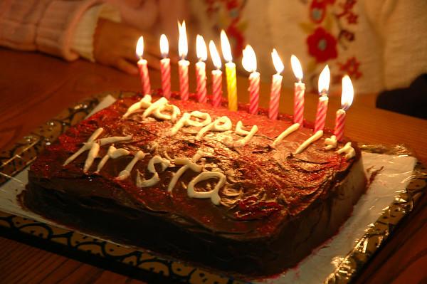 2005/12/03 - Krista's Birthday