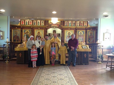 Fr. Vladimir's First Liturgy