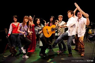 Lohas Brazil!  Metamorphosis Jazztet Concert 變形蟲爵士樂團, 國家戲劇院實驗劇場 National Theater Hall- Experimental Theater and Recital Hall, Taipei, Taiwan
