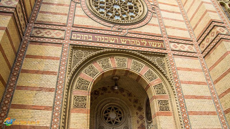 Dohany_Street_Synagogue-07097.jpg