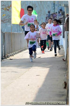 20140112 Cheung Chau Run Race