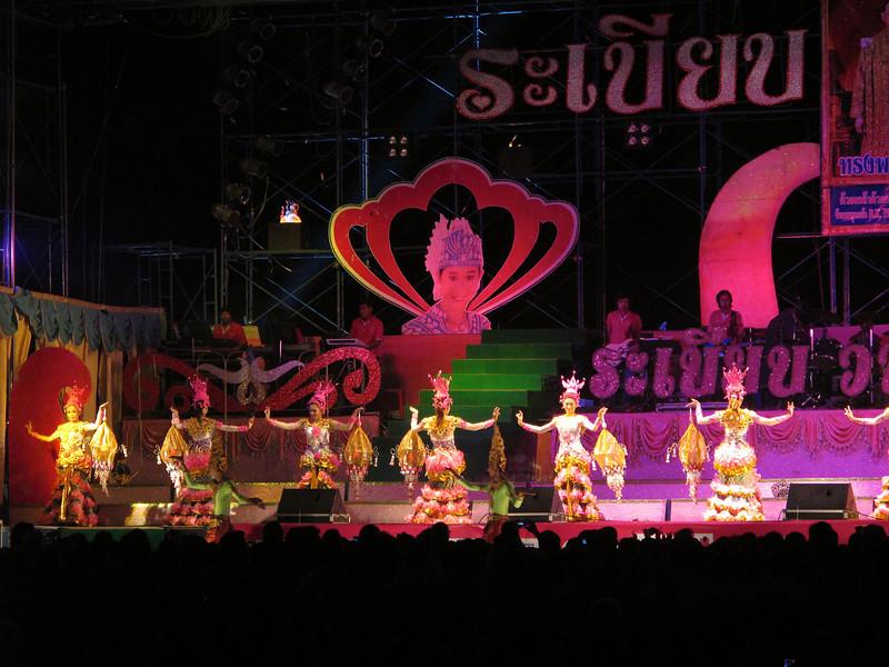 Pattaya - december 2009 Isaan Concert celebrating the Kings birthday