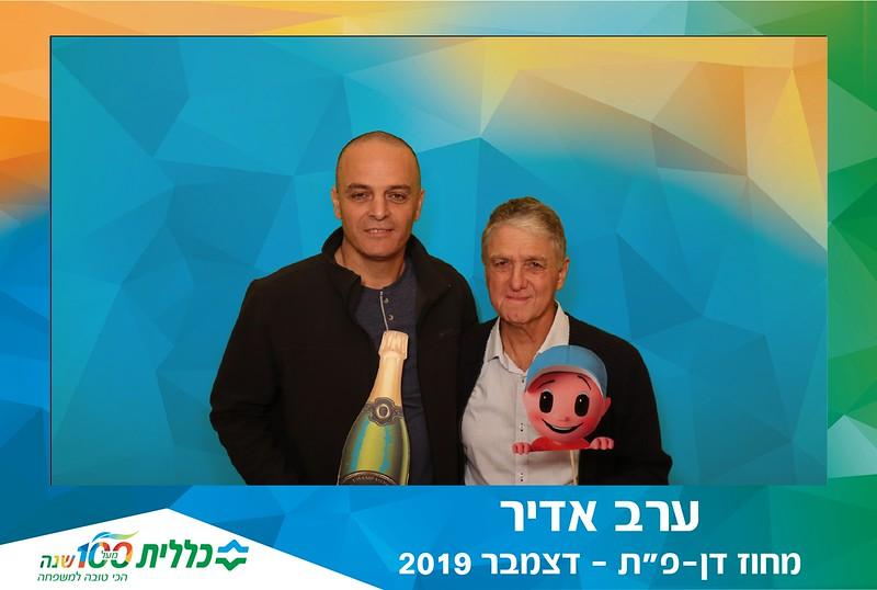 2019-12-18-70149.jpg
